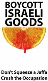 Boycott Israeli Goods Image